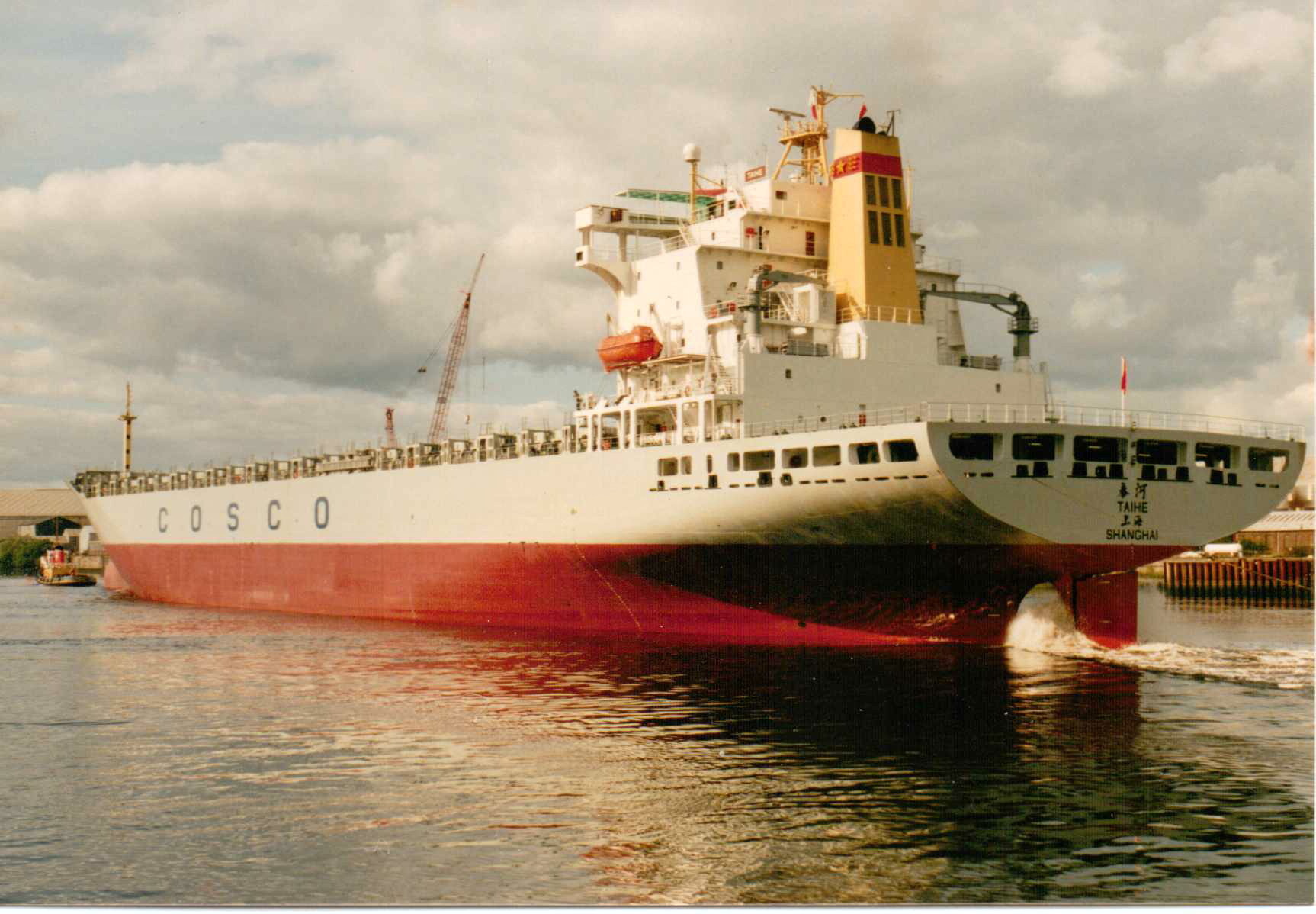 Motor vessel taihe built by kvaerner govan ltd in 1989 for for Motor cargo freight company